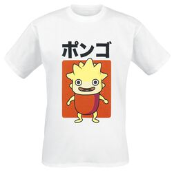 2 - Lofty Japanese