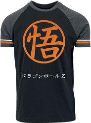 Dragon Ball Z - Logo