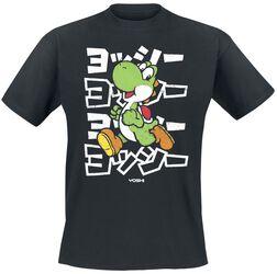 Yoshi - Kanto