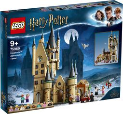 75969 - Hogwarts Astronomy Tower